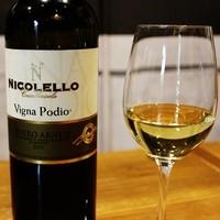 厳選した美味しいワイン