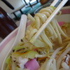 太平軒 - 料理写真: