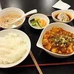 リトル成都 - リアル麻婆豆腐定食