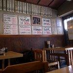 秋刀魚 - 良い雰囲気の居酒屋