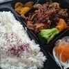 三田屋キッチン - 料理写真:豚の味噌焼き弁当500円