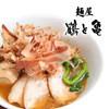 麺屋 鶴と亀 - その他写真: