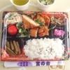 宮の台 - 料理写真: