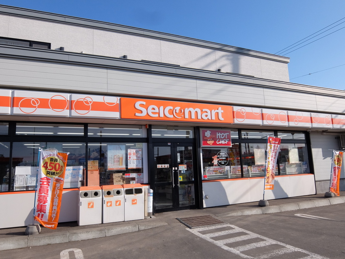 セイコーマート 斜里店