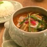 Soi Gapao - 鶏肉と茄子のレッドカレー(ゲーンペッドガイ)