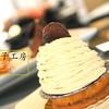洋菓子工房 華菓 - メイン写真: