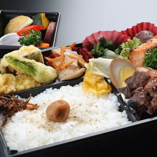 ぴえろ弁当 - メイン写真: