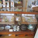 お野菜ベーグル ベジキッチン in 福岡 - 農家の皆様から仕入れた安全な野菜や果実を中心に四季折々の旬の味のベーグルが楽しめる事。
