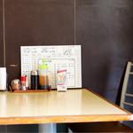 MOBU - テーブル席