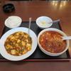 萬福楼  - 料理写真:陳マーボー豆腐と半四川風そばの本日定食