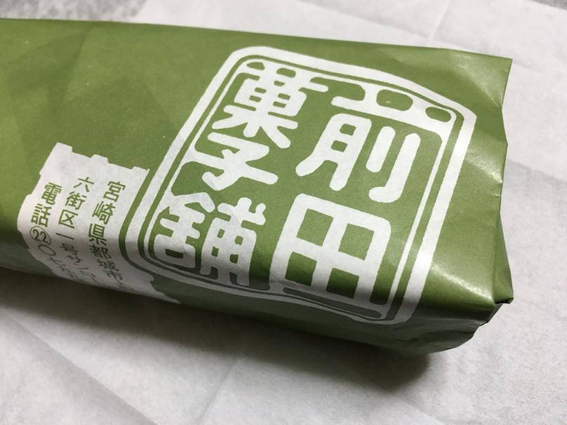 前田菓子舗