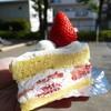 ARAKI - 料理写真:いちごのショートケーキ