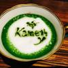ウモリ カフェ カメティー - ドリンク写真:星の抹茶オーレ