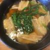 築港麺工房 - 料理写真: