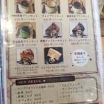 フジヤマプリン - メニュー写真:デザートメニュー