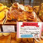 サンドッグイン神戸屋 - アーモンドペストリー