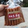 比叡山延暦寺 - 料理写真:黒糖 生姜棒   400円