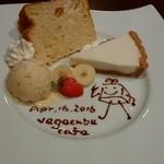 49873970 - オレンジシフォンケーキと豆乳チーズケーキ