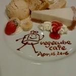49873973 - 栗のパウンドケーキと豆乳チーズケーキ