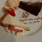 49873978 - スイーツ 豆腐チーズケーキとガトーショコラ