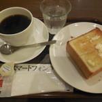 上島珈琲店 - Eモーニング ¥450-