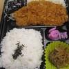 とんかつ かつ伴 - 料理写真:ロースカツ弁当@803円(税込)