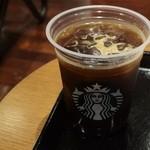 スターバックス・コーヒー - パイクプレイスのアイスプレス