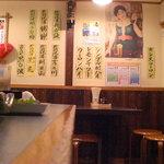 昭和のがんちゃん - レトロな店内