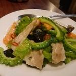 栄華楼 - 豚肉とゴーヤ炒め
