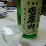 原酒店 - 雪彦山 本醸造