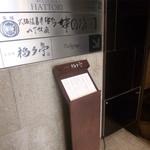 49909291 - 福多亭