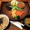玄三庵  - 料理写真: 39品目の健康ディナー定食 1080円