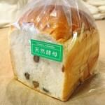 49935640 - ミルクレーズン(半斤)(¥200)