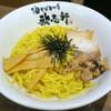 歌志軒 - 料理写真:油そば 大盛 ほぐれたチャーシューが好き♪