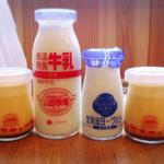 山田牧場 - 牛乳と飲むヨーグルトとプリン