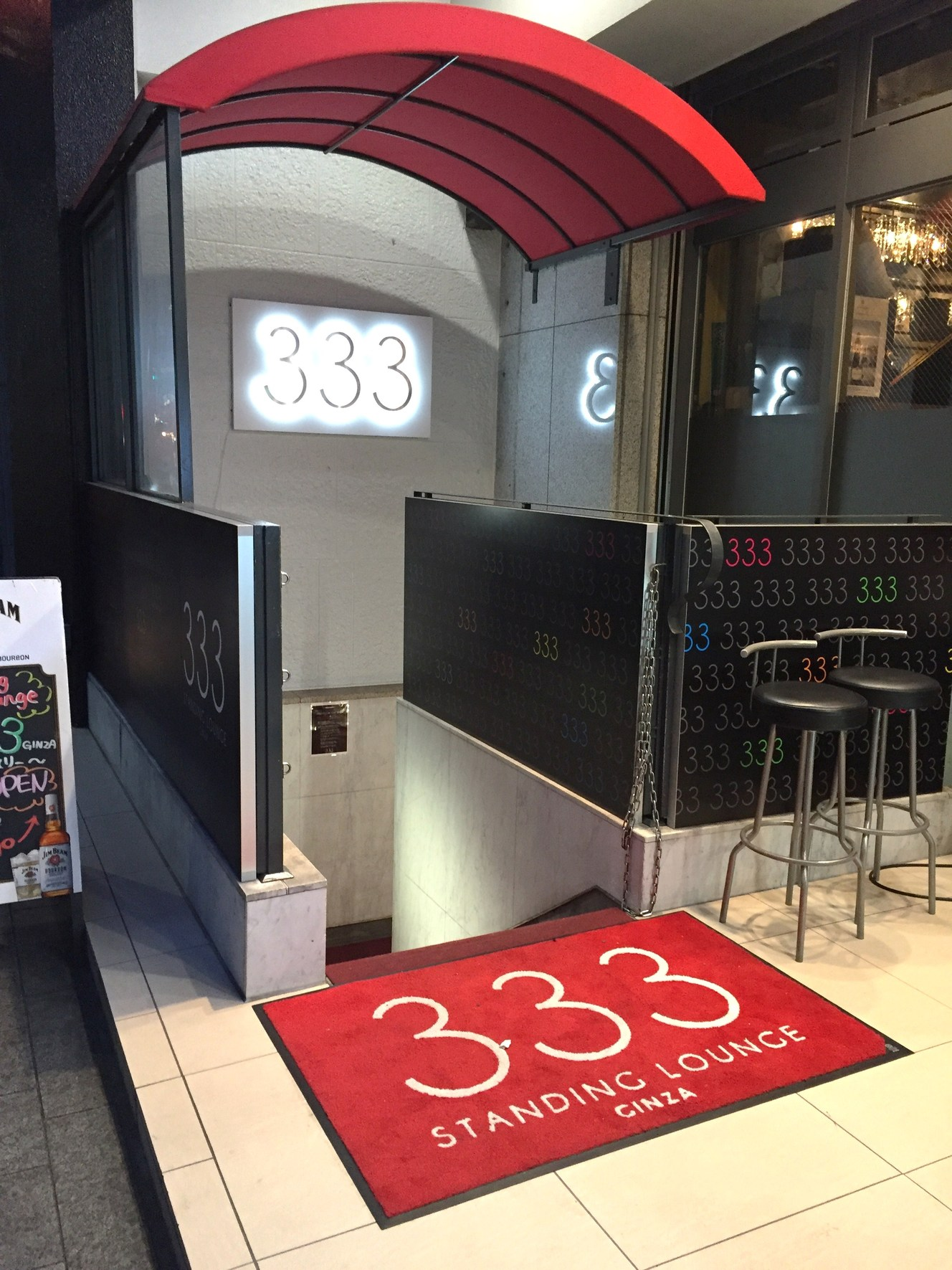 333 STANDING LOUNGE GINZA