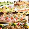 近江野菜の台所 - 料理写真: