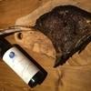 ツイテル - 料理写真:短期発酵熟成トマホーク(骨付きリブロース)要予約です!
