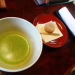 料亭旅館 いちい亭 - ウェルカムお抹茶と受け菓子