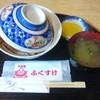 天丼屋 ふくすけ - 料理写真:特上天丼