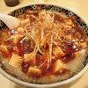 麺屋 忍 - 料理写真:背脂マーボー麺