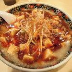 麺屋 忍 - 背脂マーボー麺