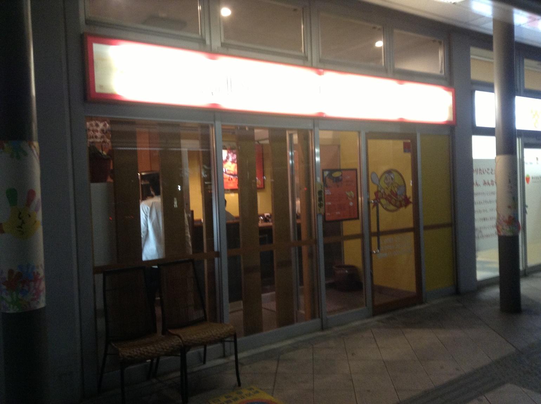 カレーの市民アルバ 小松駅店