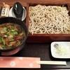 蕎麦 月読 - 料理写真:軍鶏せいろ 全景