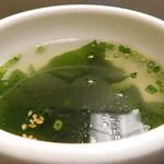 炭火焼肉 食道園 - わかめスープ