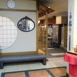 炭火焼肉 食道園 - 入口待合スペース