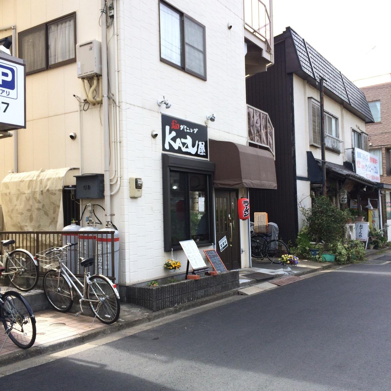 麺ダイニング Kazu 屋