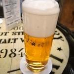 ビールスタンド重富 - 灘コロンビア注ぎ