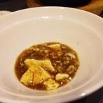 口福 - 石焼麻婆豆腐