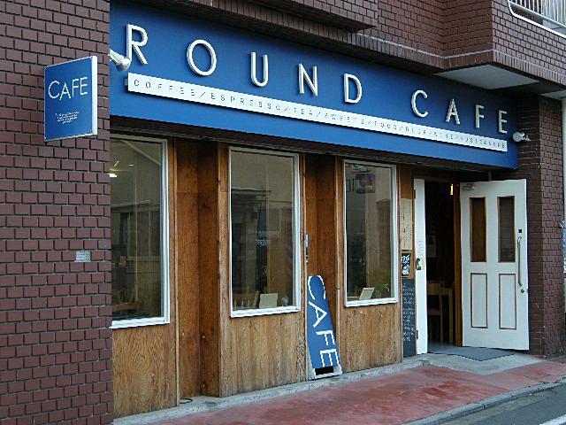 ラウンドカフェ